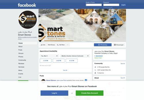 لقطة شاشة لموقع Smart Stones شركة سمارت ستون بتاريخ 09/03/2021 بواسطة دليل مواقع تبادل بالمجان