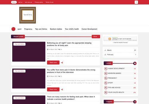 لقطة شاشة لموقع Tips and Advice بتاريخ 20/03/2021 بواسطة دليل مواقع تبادل بالمجان