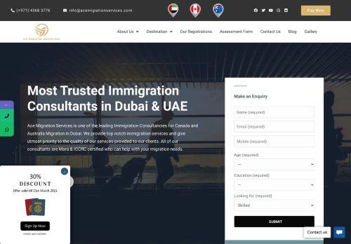 لقطة شاشة لموقع Ace Migration Service بتاريخ 25/03/2021 بواسطة دليل مواقع تبادل بالمجان