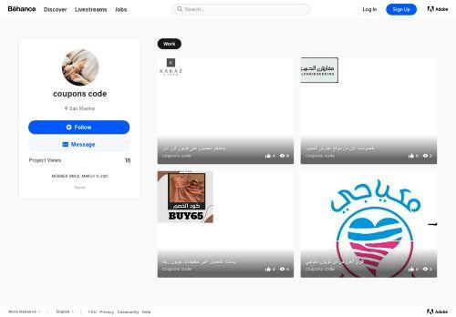 لقطة شاشة لموقع couponswadi بتاريخ 29/03/2021 بواسطة دليل مواقع تبادل بالمجان