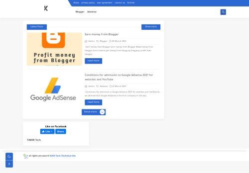 لقطة شاشة لموقع KIAN Tech  Technical site بتاريخ 30/03/2021 بواسطة دليل مواقع تبادل بالمجان