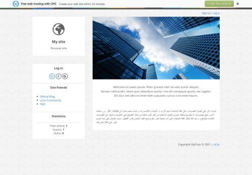لقطة شاشة لموقع couponswadi بتاريخ 30/03/2021 بواسطة دليل مواقع تبادل بالمجان