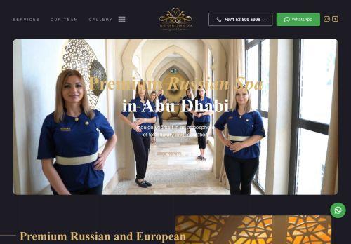 لقطة شاشة لموقع Venetian Spa بتاريخ 30/03/2021 بواسطة دليل مواقع تبادل بالمجان