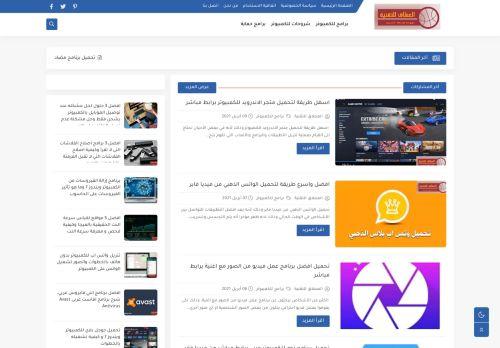 لقطة شاشة لموقع العملاق للتقنية بتاريخ 10/04/2021 بواسطة دليل مواقع تبادل بالمجان