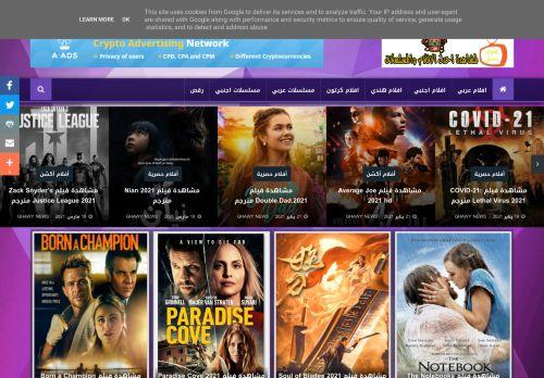 لقطة شاشة لموقع روتانا سينما بتاريخ 11/04/2021 بواسطة دليل مواقع تبادل بالمجان