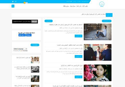 لقطة شاشة لموقع يولاند (yoland) زهرة البنفسج بتاريخ 12/04/2021 بواسطة دليل مواقع تبادل بالمجان