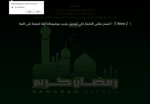 لقطة شاشة لموقع الثقافه بتاريخ 16/04/2021 بواسطة دليل مواقع تبادل بالمجان