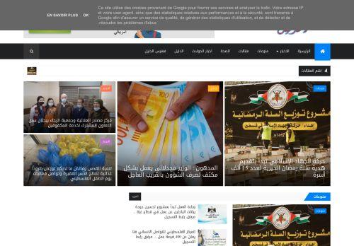 لقطة شاشة لموقع دليل الوطن بتاريخ 16/04/2021 بواسطة دليل مواقع تبادل بالمجان