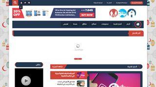 لقطة شاشة لموقع منوعات بتاريخ 22/09/2019 بواسطة دليل مواقع تبادل بالمجان