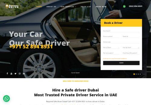 لقطة شاشة لموقع Awesome Drive - Safe Driver Dubai بتاريخ 01/05/2021 بواسطة دليل مواقع تبادل بالمجان
