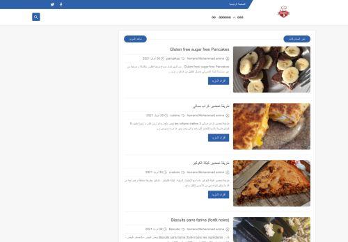 لقطة شاشة لموقع wiki cuisine dz بتاريخ 01/05/2021 بواسطة دليل مواقع تبادل بالمجان