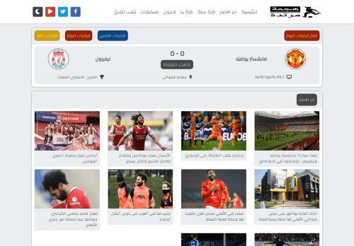لقطة شاشة لموقع هجمة مرتدة بتاريخ 03/05/2021 بواسطة دليل مواقع تبادل بالمجان