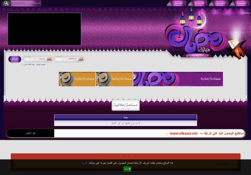 لقطة شاشة لموقع منتدي الكساد بتاريخ 03/05/2021 بواسطة دليل مواقع تبادل بالمجان