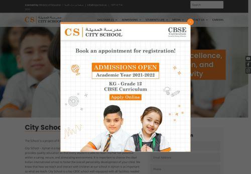 لقطة شاشة لموقع مدرسة المدينة بعجمان بتاريخ 05/05/2021 بواسطة دليل مواقع تبادل بالمجان
