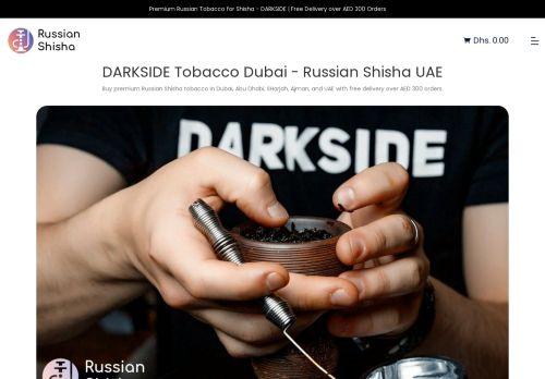 لقطة شاشة لموقع Russian Shisha UAE بتاريخ 02/06/2021 بواسطة دليل مواقع تبادل بالمجان