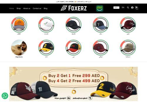 لقطة شاشة لموقع كابات للبيع في الامارات: كل تصاميم فوكسرز - Foxerz Fashion بتاريخ 04/06/2021 بواسطة دليل مواقع تبادل بالمجان