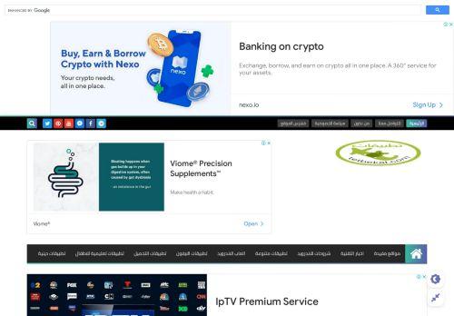 لقطة شاشة لموقع تطبيقات - Tetbekat بتاريخ 04/06/2021 بواسطة دليل مواقع تبادل بالمجان