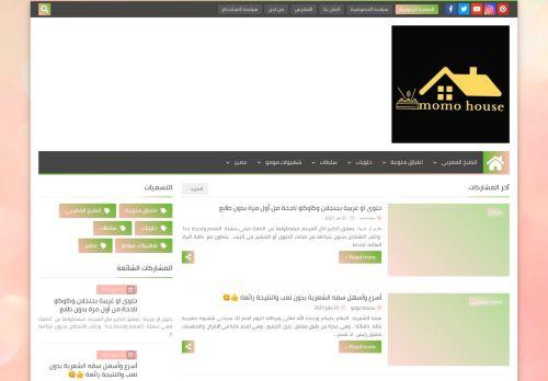 لقطة شاشة لموقع شهيوات مومو بتاريخ 09/06/2021 بواسطة دليل مواقع تبادل بالمجان