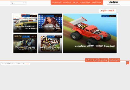 لقطة شاشة لموقع عالم التقنية بتاريخ 09/06/2021 بواسطة دليل مواقع تبادل بالمجان