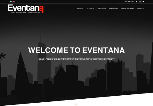 لقطة شاشة لموقع شركة ايفنتانا لتنظيم المعارض والتسويق بتاريخ 09/06/2021 بواسطة دليل مواقع تبادل بالمجان