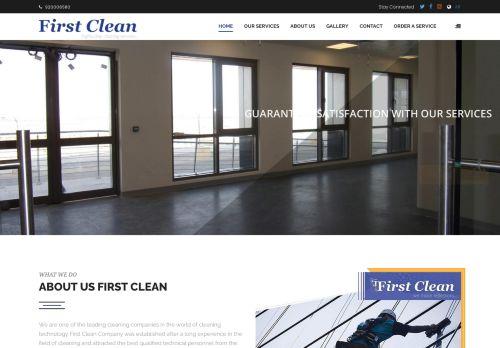 لقطة شاشة لموقع شركة التنظيف الاول بتاريخ 11/06/2021 بواسطة دليل مواقع تبادل بالمجان