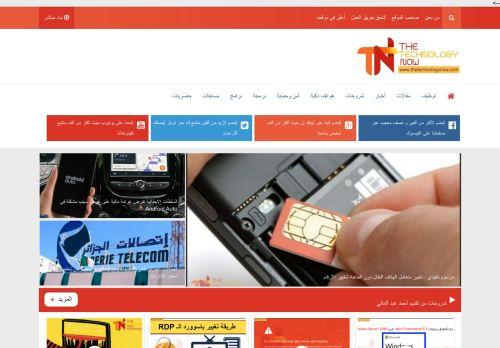 لقطة شاشة لموقع The Technology Now بتاريخ 11/06/2021 بواسطة دليل مواقع تبادل بالمجان