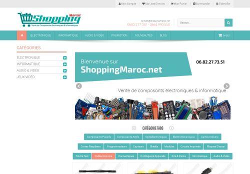 لقطة شاشة لموقع shopping maroc بتاريخ 15/06/2021 بواسطة دليل مواقع تبادل بالمجان