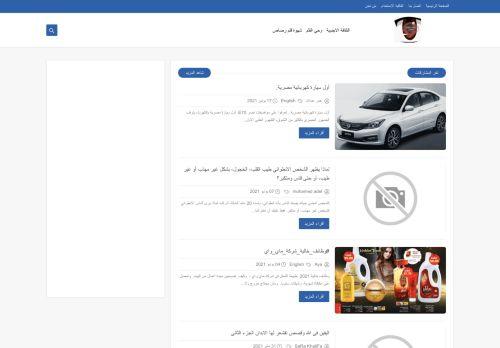 لقطة شاشة لموقع إبداعات جمهورية المثقفين بتاريخ 18/06/2021 بواسطة دليل مواقع تبادل بالمجان