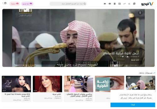 لقطة شاشة لموقع زاجل فيديو منصة عربية لمشاركة مقاطع الفيديو بتاريخ 22/07/2021 بواسطة دليل مواقع تبادل بالمجان