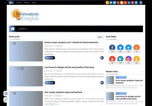 لقطة شاشة لموقع Aljemzawy-For-Information بتاريخ 22/07/2021 بواسطة دليل مواقع تبادل بالمجان