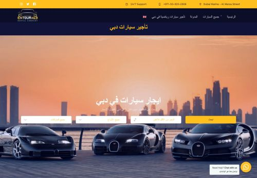 لقطة شاشة لموقع انتورج كار بتاريخ 22/07/2021 بواسطة دليل مواقع تبادل بالمجان