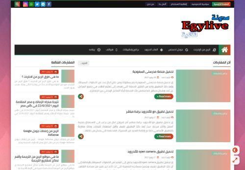 لقطة شاشة لموقع ايجي لايف بتاريخ 28/07/2021 بواسطة دليل مواقع تبادل بالمجان