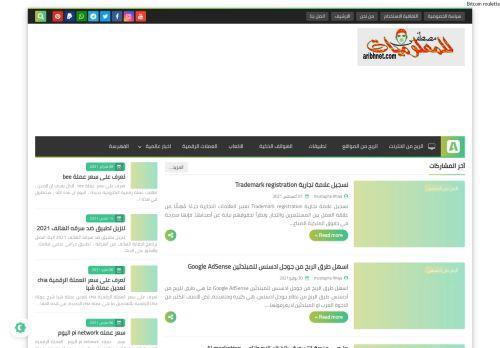 لقطة شاشة لموقع مصطفى  للمعلوميات Mustapha Informatics بتاريخ 04/08/2021 بواسطة دليل مواقع تبادل بالمجان