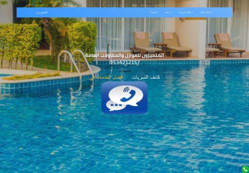 لقطة شاشة لموقع شركة المتميزون بتاريخ 26/08/2021 بواسطة دليل مواقع تبادل بالمجان