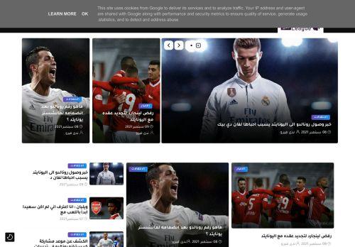 لقطة شاشة لموقع Premier League بالعربي بتاريخ 14/09/2021 بواسطة دليل مواقع تبادل بالمجان