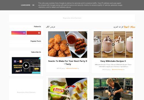 لقطة شاشة لموقع Videos cook delicious بتاريخ 15/09/2021 بواسطة دليل مواقع تبادل بالمجان