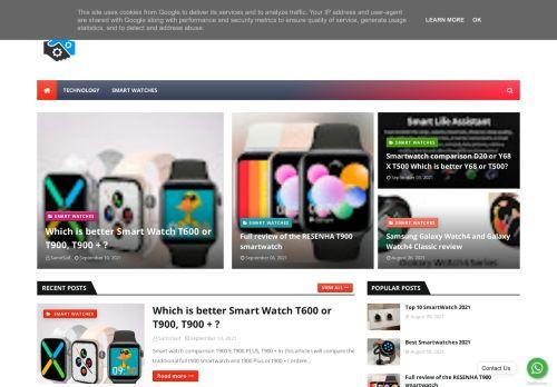 لقطة شاشة لموقع Smartwatch بتاريخ 16/09/2021 بواسطة دليل مواقع تبادل بالمجان