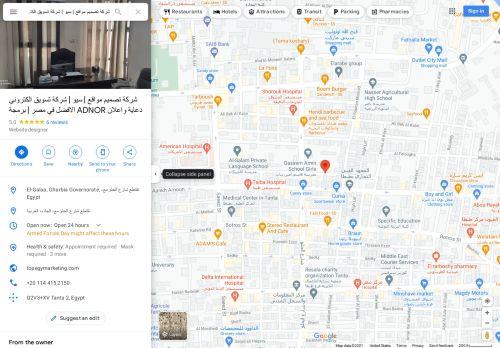 لقطة شاشة لموقع شركة تصميم مواقع | سيو | شركة تسويق الكتروني دعاية واعلان ADNOR الافضل في مصر | برمجة بتاريخ 06/10/2021 بواسطة دليل مواقع تبادل بالمجان