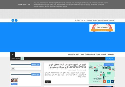 لقطة شاشة لموقع موقع مي السهلي بتاريخ 09/10/2021 بواسطة دليل مواقع تبادل بالمجان