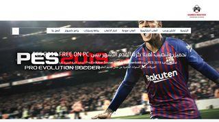 لقطة شاشة لموقع العاب مستر master games بتاريخ 21/09/2019 بواسطة دليل مواقع تبادل بالمجان