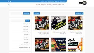 لقطة شاشة لموقع شركة محمد الشبكشى للأثاث المكتبي والبيت العصرى بتاريخ 21/09/2019 بواسطة دليل مواقع تبادل بالمجان