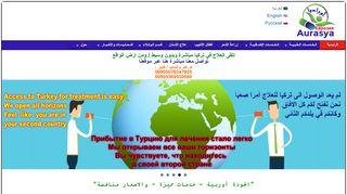 لقطة شاشة لموقع أوراسيا: للخدمات الطبية والعلاج في تركيا بتاريخ 21/09/2019 بواسطة دليل مواقع تبادل بالمجان