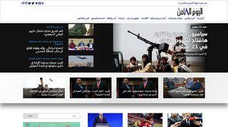 لقطة شاشة لموقع اليوم الثامن بتاريخ 22/09/2019 بواسطة دليل مواقع تبادل بالمجان
