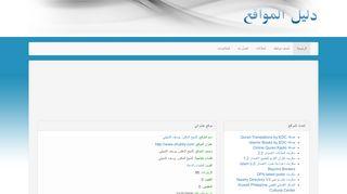 لقطة شاشة لموقع Nile24.com - النيل 24 بتاريخ 22/09/2019 بواسطة دليل مواقع تبادل بالمجان