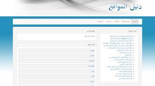 لقطة شاشة لموقع مدونة خليجي , مدونة خليجية , مدونة الخليج , Blog Gulf بتاريخ 21/09/2019 بواسطة دليل مواقع تبادل بالمجان