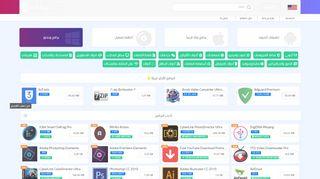 لقطة شاشة لموقع pesktop بتاريخ 22/09/2019 بواسطة دليل مواقع تبادل بالمجان