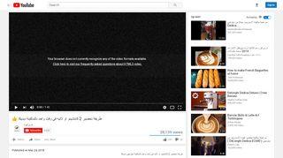 لقطة شاشة لموقع غاوي قهوة بتاريخ 21/09/2019 بواسطة دليل مواقع تبادل بالمجان