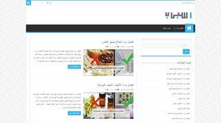 لقطة شاشة لموقع اسباب بتاريخ 21/09/2019 بواسطة دليل مواقع تبادل بالمجان
