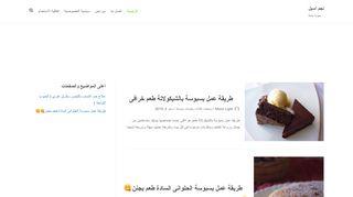 لقطة شاشة لموقع Souq Aseel Star - نجم أسيل بتاريخ 21/09/2019 بواسطة دليل مواقع تبادل بالمجان