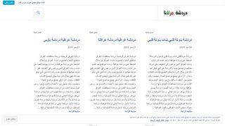 لقطة شاشة لموقع دردشة بنوتة قلبي بتاريخ 22/09/2019 بواسطة دليل مواقع تبادل بالمجان
